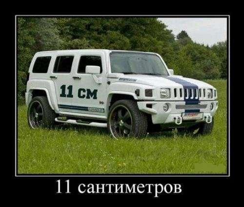 Демотиваторы-приколы (15 шт)