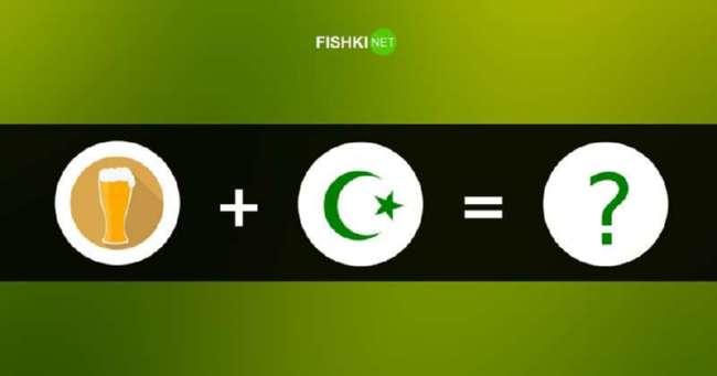 Не всё так просто: алкоголь и ислам (9 фото)