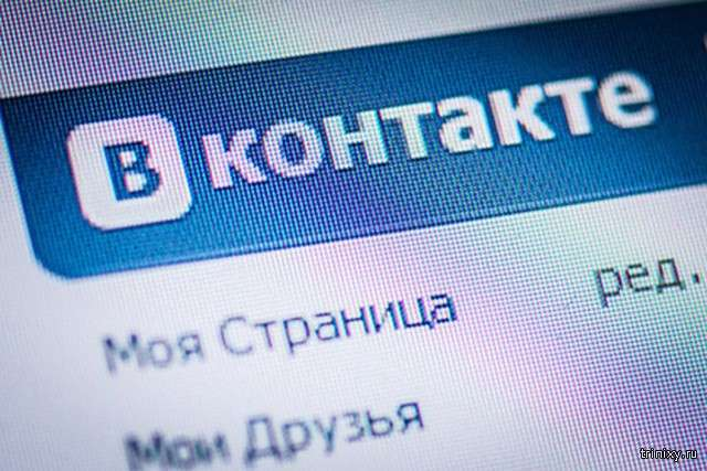 В Украине заблокируют сайты «ВКонтакте», «Одноклассники» и все сервисы «Яндекса» (11 фото)