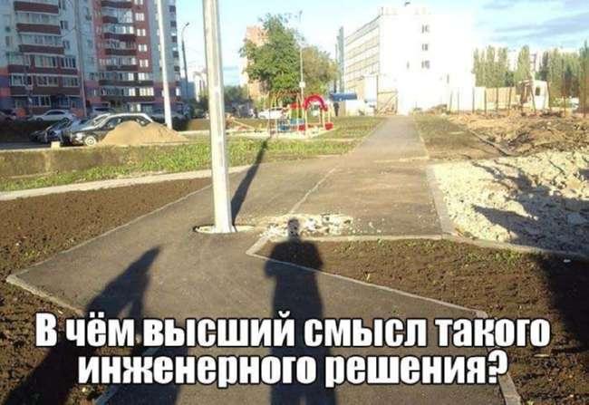 Подборка картинок (50 фото)