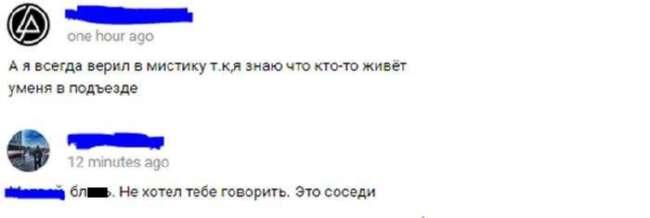Юмор от пользователей соцсетей (23 скриншота)