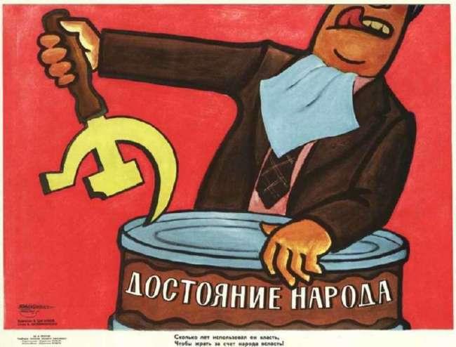 Взяточники или эмиры? Опыт коррупции в Закавказье в СССР (1 фото)