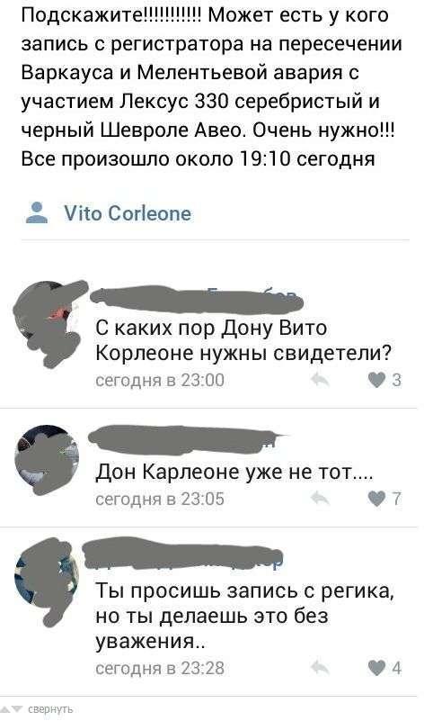 Юмор из соцсетей (20 скриншотов)