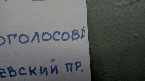 Подписан закон о реновации: реакция рунета (22 фото + 1 гиф)