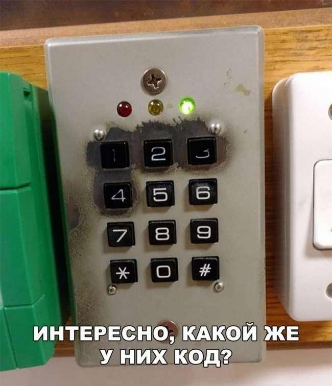 igor7-23061814024702_43.jpg