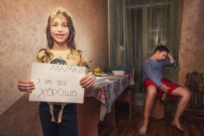 Папа и дочка отправляли фотоотчет для мамы в командировке (14 фото)