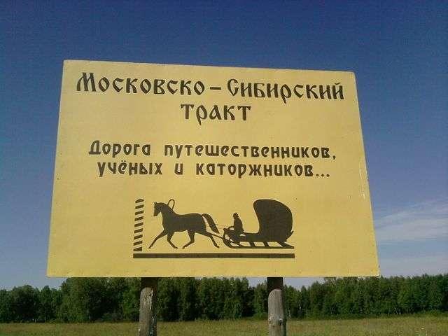 Печальная история шоссе Энтузиастов (5 фото)