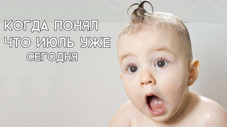 Смешные картинки (25 картинок)