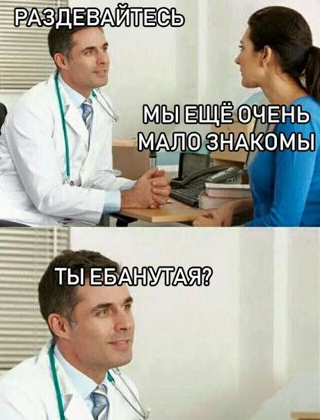 Свежий сборник весёлых картинок из соцсетей