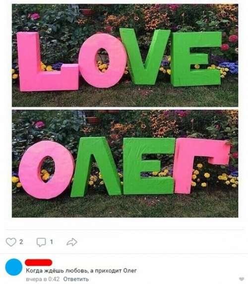 Очередная порция прикольных комментариев из социальных сетей, которая вызовет улыбку (18 фото)