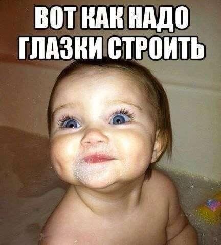 Улыбайтесь, господа, улыбайтесь! (25 картинок)