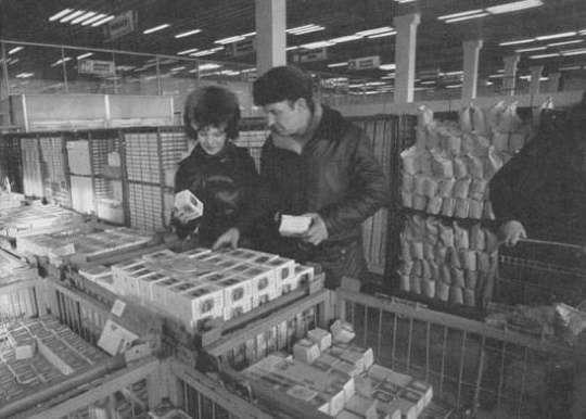 Почему в разных областях СССР отличались цены на товары