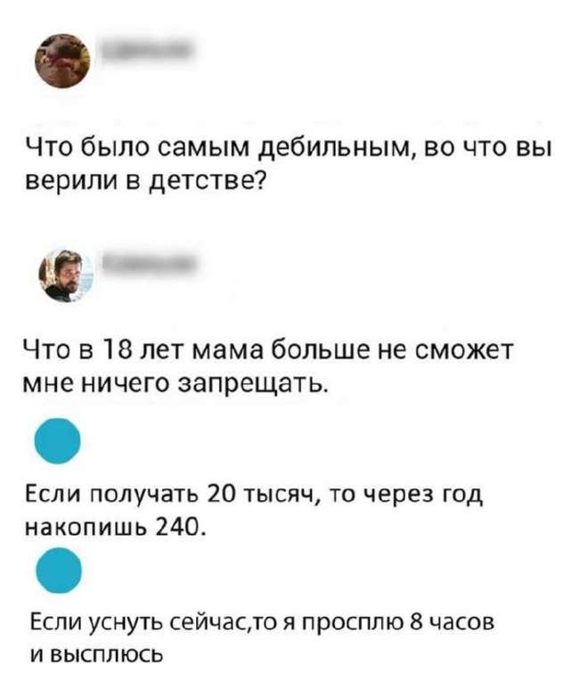 Юмор из соцсетей (15 фото)