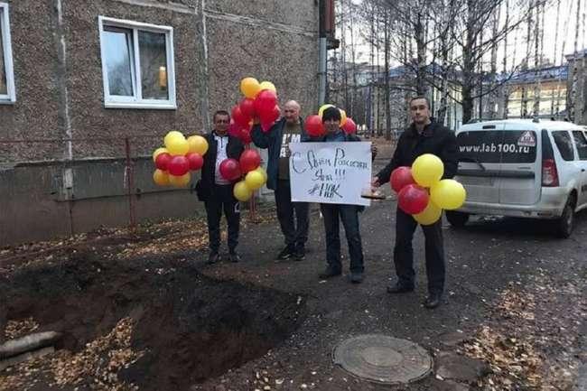 В Кирове отпраздновали день рождения ямы. И её закопали