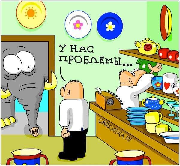 Карикатуры (15 фото)