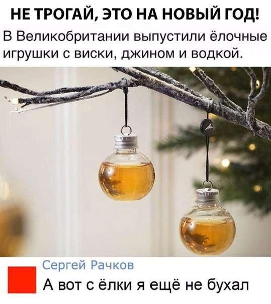 Самое свежее для настроения из жизни и соц. сети. (31 фото)