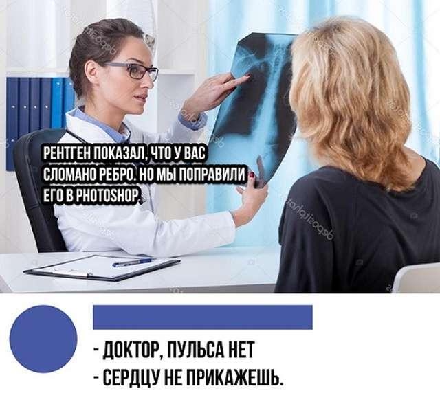 Отборный юмор из социальных сетей