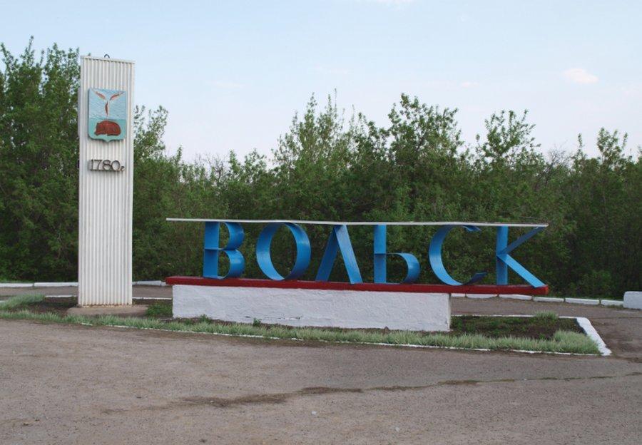 В Вольске прошло оригинальное тестирование очистных сооружений