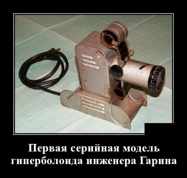 Демотиваторы N1981 (30 фото)