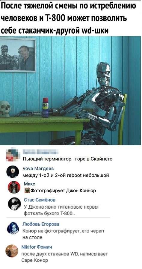 Юмор и комментарии из социальных сетей (26 скриншотов)