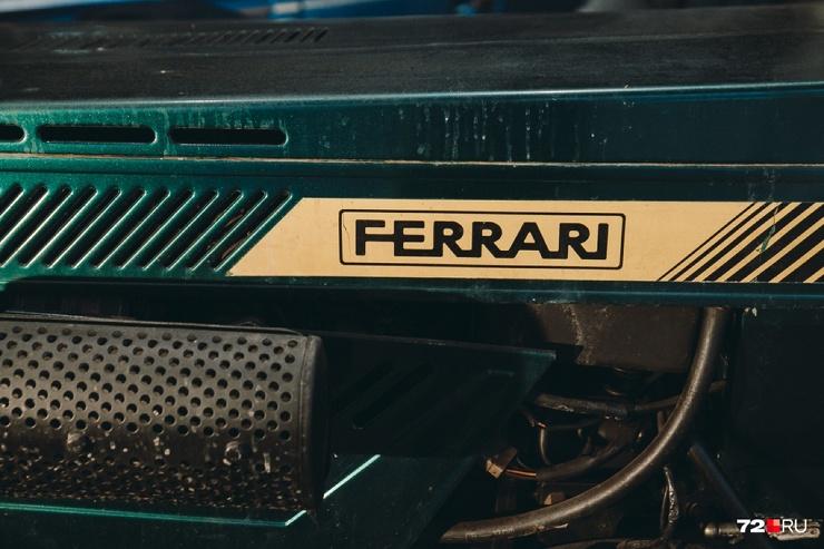 На чём ты ездишь: рассказываем и показываем Ferrari бывшего тюменского губернатора