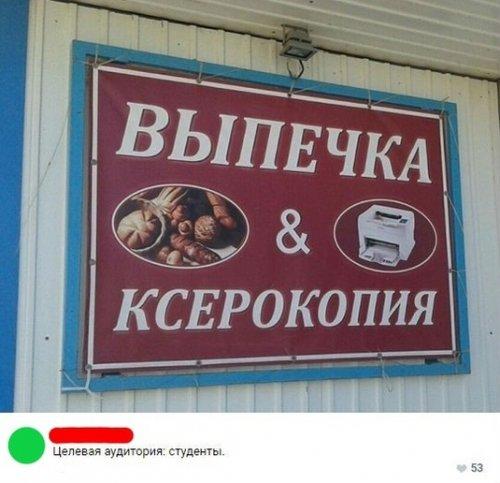 Свежая порция смешных комментариев из социальных сетей (25 фото)