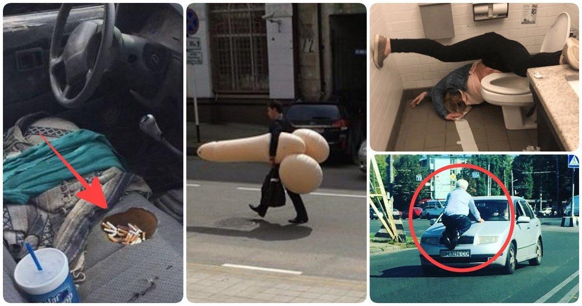 Как скучно я живу: 17 абсурдных фото, происходящее на которых сложно объяснить