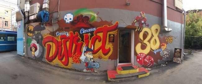 Обиды пост &8212; граффити, чтоб радовать и покупателей и прохожих