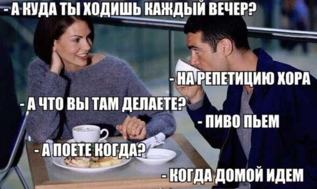 Горячие шутки о горячительном