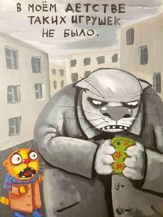 Котики и другие персонажи Васи Ложкина (55 картин)