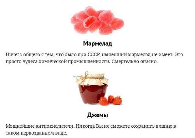 Какая еда опасна для вашего здоровья? (19 фото)