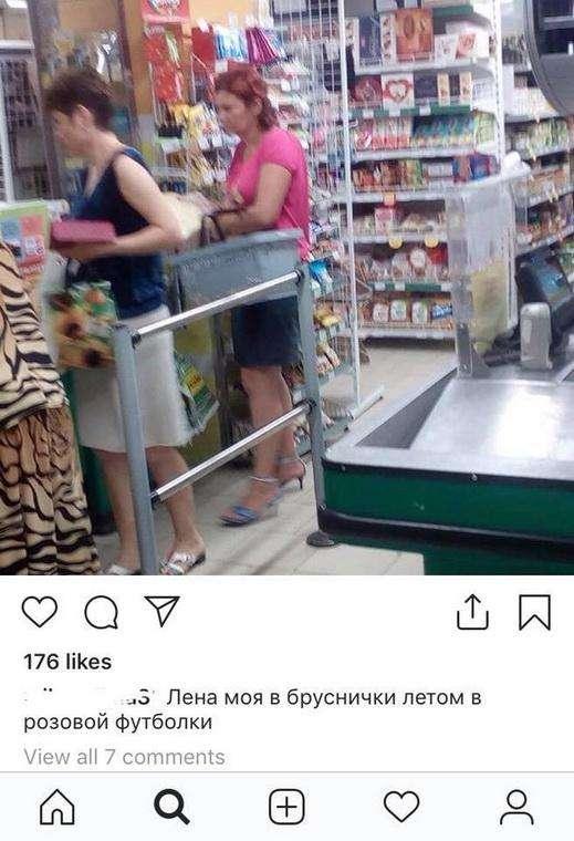 Таинственная история Лены в магазине Брусничка
