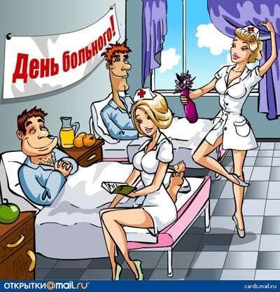 Карикатуры. Черный медицинский юмор (15 фото)