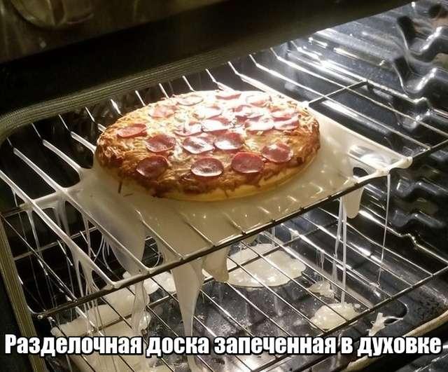 Подборка прикольных фото №2019 (40 фото)