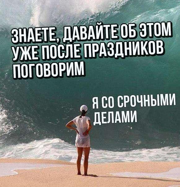 Подборка прикольных фото N2019 (40 фото)