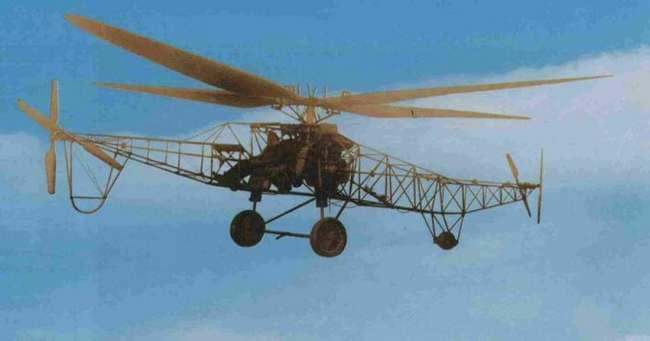 Первый советский вертолет (5 фото + видео)