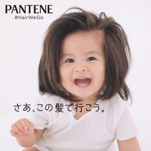 Малышка Чанко с пышной шевелюрой стала лицом компании Pantene Япония (9 фото)