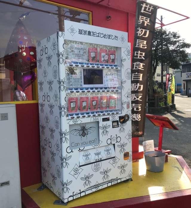 Необычный перекус по-японски в вендинговых автоматах
