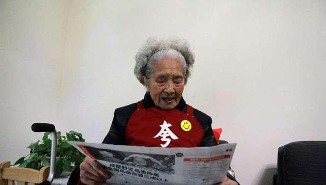 98-летняя китаянка удивила секретом долголетия