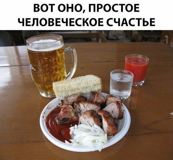 Алкогольно-выходная тема. ч.2 (18 фото)