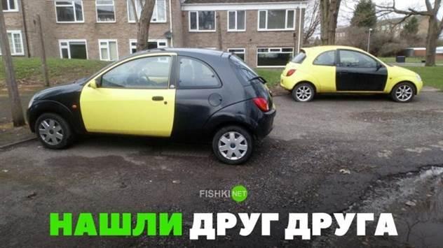 Подборка автомобильных приколов ( 30 фото )