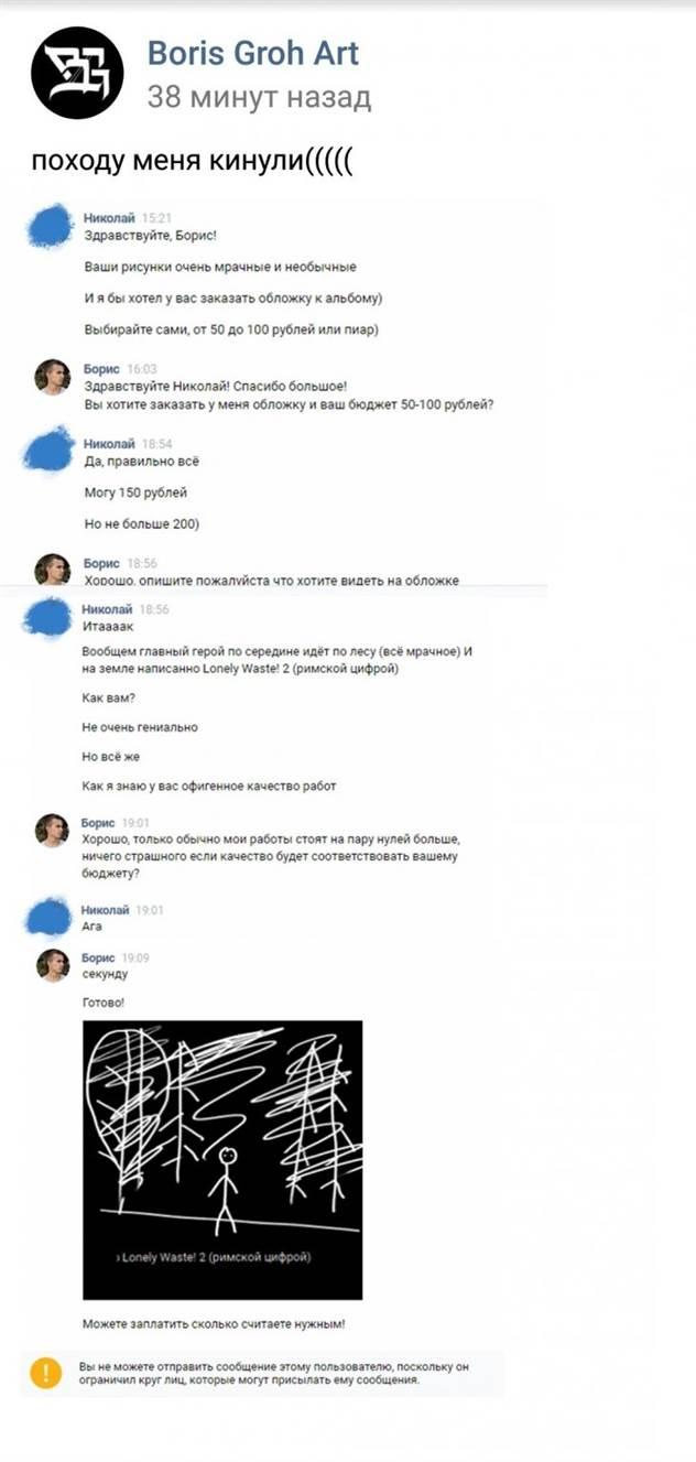 Скриншоты смешных комментариев ( 28 фото )