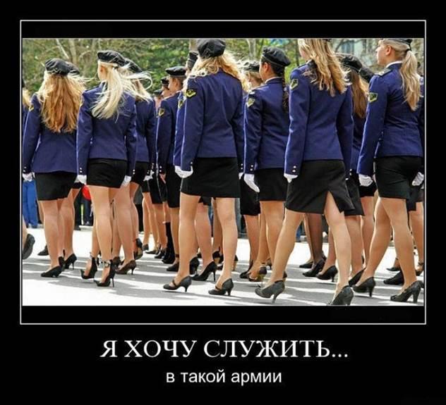 Подборка веселых и зачетных демотиваторов про девушек для настроения ( 9 фото )