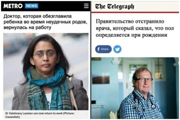 20 новостных заголовков, которые покажут мир журналистов во всей красе ( 21 фото )