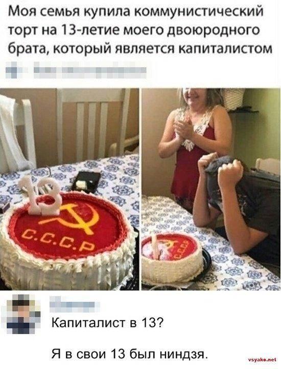 Юмор и шутки из социальных сетей. ( 20 фото )