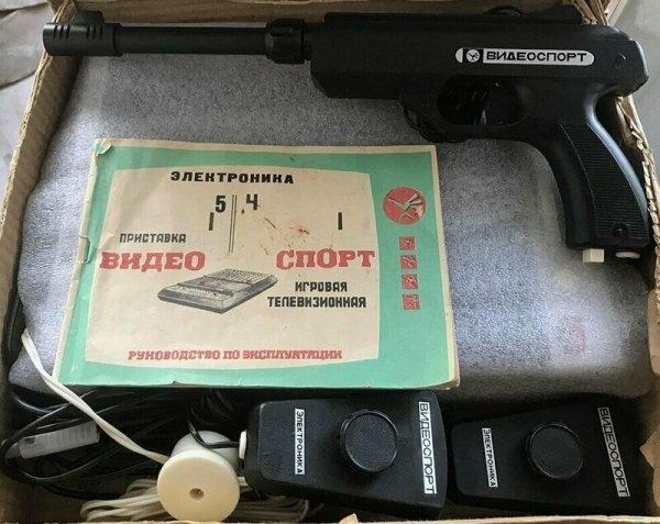 17 когда-то ценных, но уже забытых вещей родом из СССР, которые давно пылятся в гараже