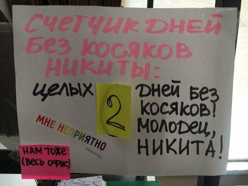 Российские реалии в записках и объявлениях(17 фото)