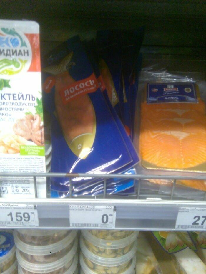 Своеобразные ценники с бескрайних просторов супермаркетов(22 фото)
