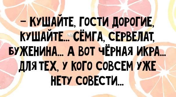 Шоб я так жил: 15 уморительных одесских анекдотов ( 6 фото )