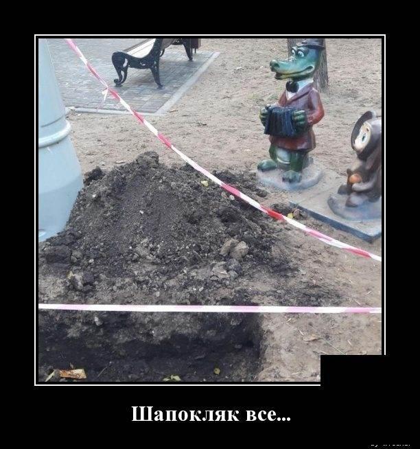 Весёлые картинки в чёрной рамке ( 28 фото )